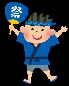 omatsuri_happi_boy[1]