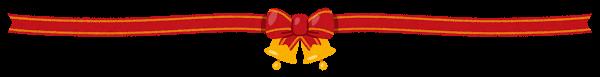 christmas_bell_line